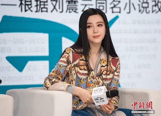 [热点新闻]与范冰冰12年后再合作 冯小刚:她还是那么好看(图)