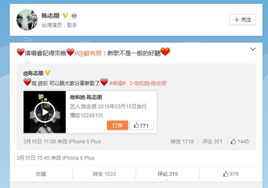[热点新闻]陈志朋、苏有朋亲密互动 网友:期待小虎队再聚首