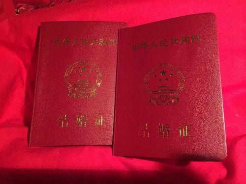 [热点新闻]《香水有毒》胡杨林结婚证曝光 男方为音乐人(图)
