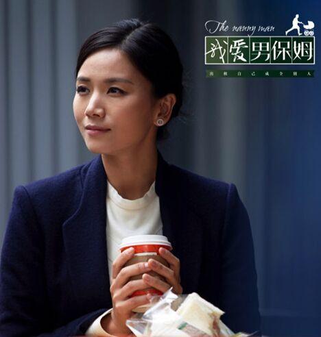 """[热点新闻]《我爱男保姆》曹曦文饰律师 诠释""""独立女性"""""""