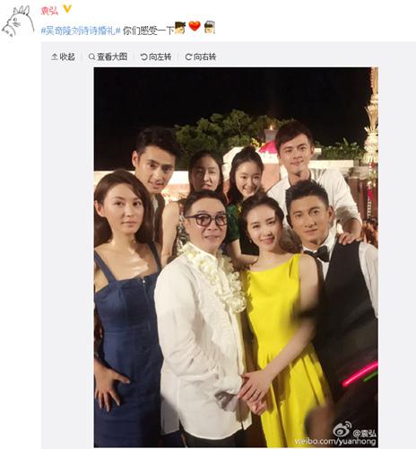 [热点新闻]袁弘晒《步步惊心》家族合影 网友:大结局即视感