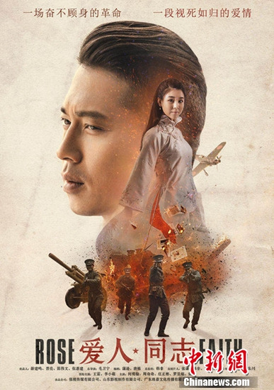 [热点新闻]《爱人·同志》先导海报曝光 王雷李小萌主演