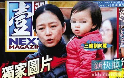 [热点新闻]55岁刘德华将再度当爸 朱丽倩怀孕后身材发福(图)