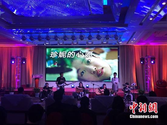 """[热点新闻]第三届""""CCTV慈善之夜""""启动 罕见病病友队献唱"""