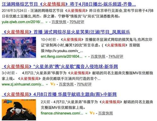 [热点新闻]薛之谦钱枫秋波暗送 被誉新一代国民CP