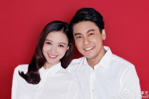 [热点新闻]朱孝天韩雯雯领证结婚 笑容幸福(图)