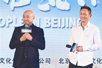 """《北京人在北京》招来一群明星 徐峥客串""""为妻还债"""" [有意思]"""