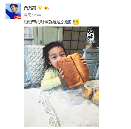 甜馨霸气啃大面包 贾乃亮:就是这么粗犷(图) [有意思]