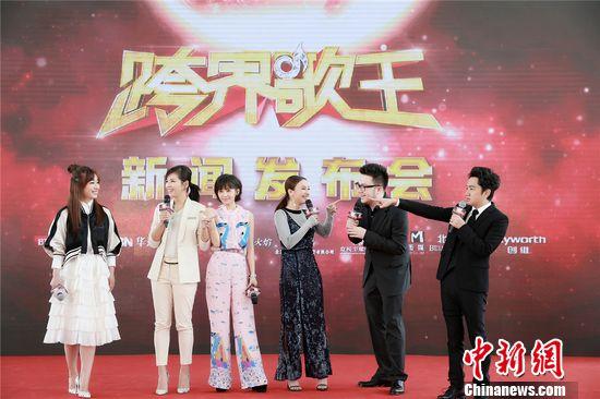 """刘涛等加盟《跨界歌王》 王祖蓝搞怪被""""公主抱"""" [有意思]"""