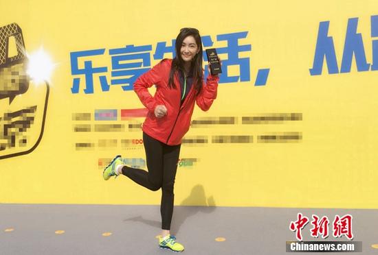 孟广美:运动是保持年轻的不二法宝(图) [有意思]