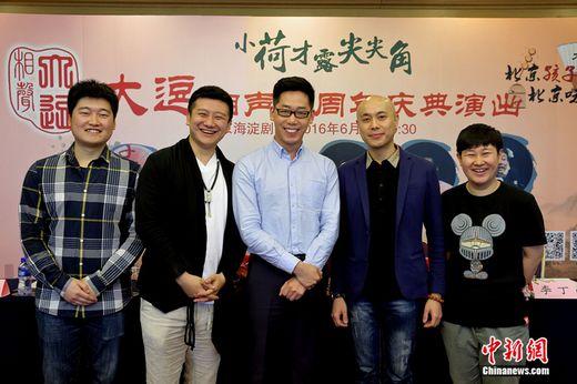 李寅飞、李丁率领大逗团队6月5日将首秀海淀剧院 [有意思]