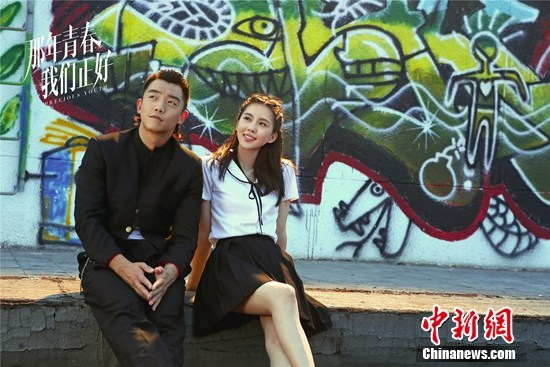 《那年青春》点击率飘红 郑恺、刘诗诗组合惹眼