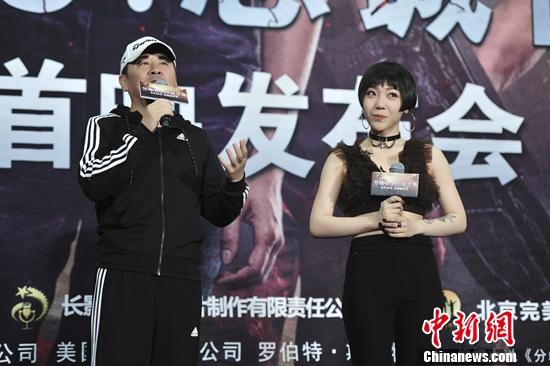 《分歧者3》首映 吴莫愁献唱中国宣传曲 [有意思]