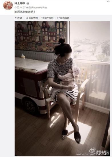 章子怡与女儿醒醒深情对视:时间就此停止吧(图)