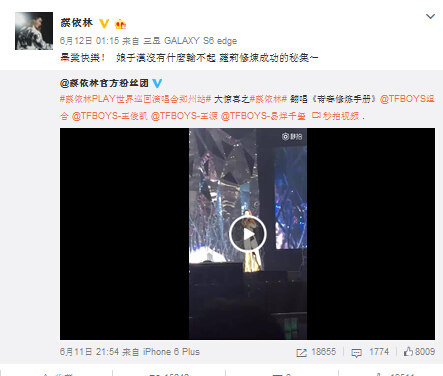 """蔡依林翻唱TFBOYS金曲送毕业生被赞""""秒变16岁"""""""