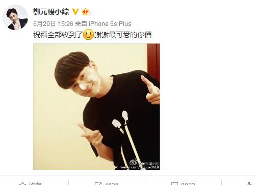 郑元畅在剧组庆祝34岁生日王丽坤、张晓龙助阵