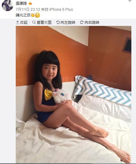 曹格5岁爱女Grace腿超长网友:眼睛闪瞎了(图)