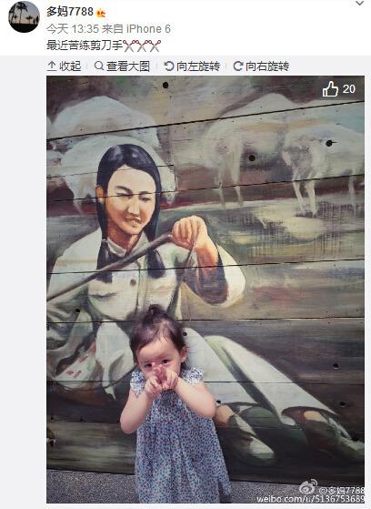 黄磊小女儿穿碎花裙摆剪刀手 网友:萌化了(图)