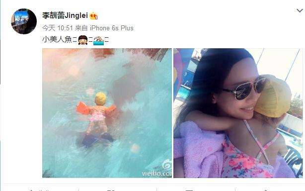"""王力宏爱女游泳照曝光被赞""""小美人鱼""""(图)"""