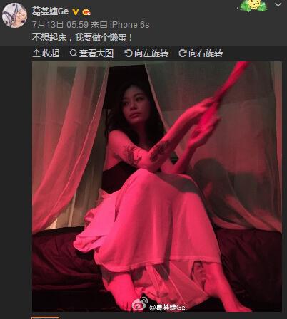 汪峰前妻疑医院挑衅滋事涉吸毒已被拘留多日