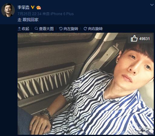"""李荣浩深夜叹""""跟我回家""""网友:呼叫杨丞琳"""