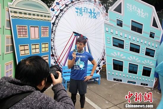 祖嘉泽担任阳光大使领跑2016上海国际马拉松