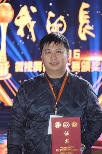 """吴学军携《锁爱》出席颁奖礼获""""最佳剧情奖"""""""