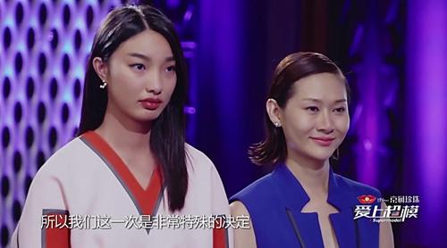 """《爱上超模》开播上演华丽""""维密大秀"""""""