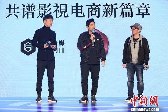 爱尚传媒开启影视电商战略发布周杰伦方文山加盟