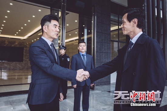 网剧《无间道》曝主题曲版预告片任贤齐献唱