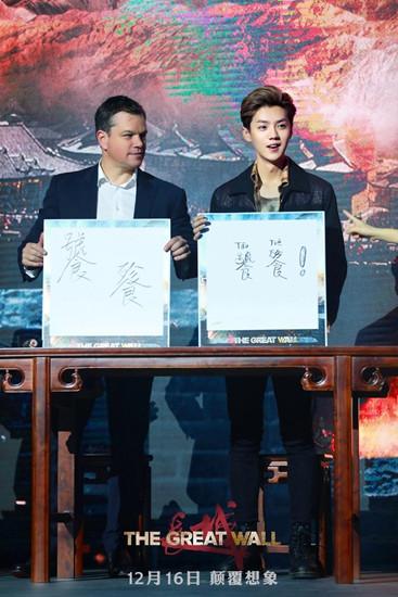 电影《长城》16日上映看中国英雄拯救全世界