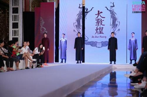 直击2016三亚国际时尚周大秀云集显中国时尚特色