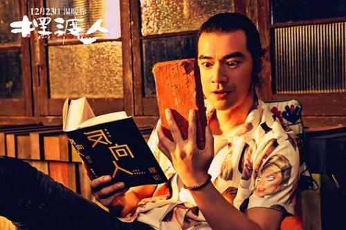 《摆渡人》梁朝伟变超级英雄金城武爆料自己被骗