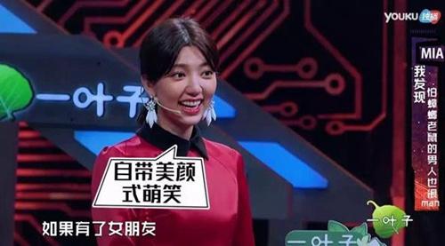 """郭雪芙""""火星2""""获赞频被搭档钱枫告白"""