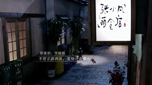 微电影《张小凡的萌食店》上线陶奕希等萌娃主演