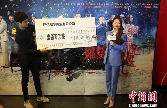 孙敬媛:如《罗曼蒂克》票房破十亿发百万回馈影迷