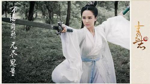 杨紫深情演绎《青云志2》OST酷狗独家首发