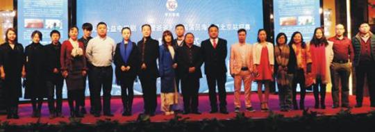 公益电视剧《代理爸爸》演员全国海选开幕式举行