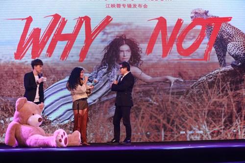 江映蓉发布全新唱片《WHYNOT》展现全新自我