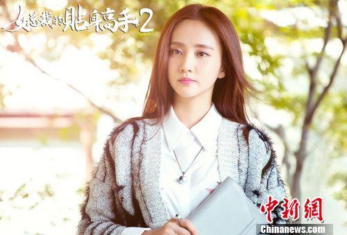 《女总裁2》剧情现商界三强争霸赵予熙主演