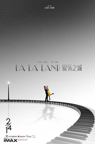 《爱乐之城》定档2月14日达米恩高司令确认来华