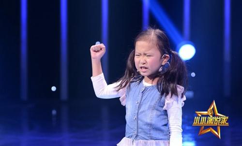 《小小演说家》曝最新预告6岁脑积水儿陈灿儿获赞