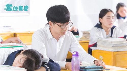 《套住青春》主题曲MV曝光唤醒网友青春回忆