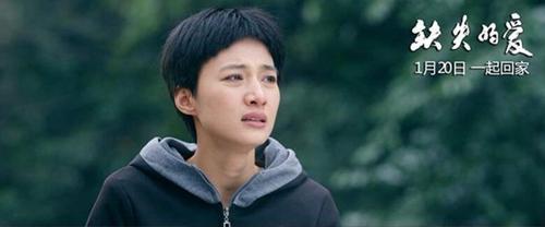 《湄公河行动》女主角冯文娟新片20日上映