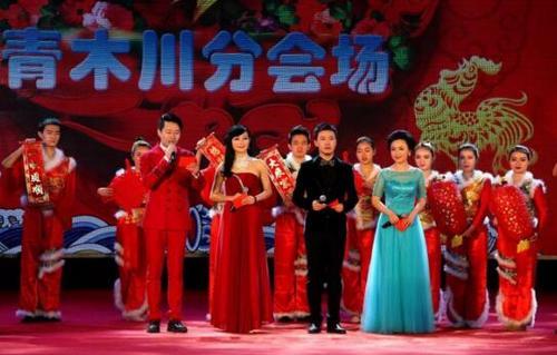 歌手舒宁代表西安电视台主持2017农民春晚