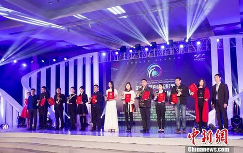 金鸡百花电影节第二届国际微电影展映盛典举行
