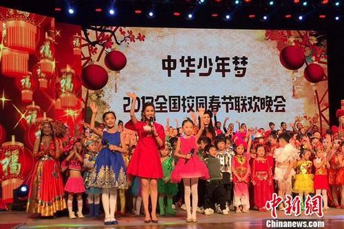 雅淇红裙装亮相主持校园春节联欢晚会