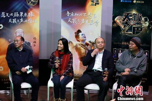 《天籁之声》将于1月26日开播龚琳娜加盟