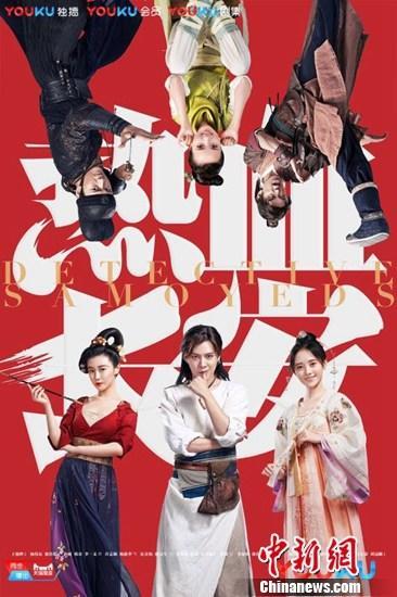 网剧《热血长安》将上线徐海乔张辛苑主演