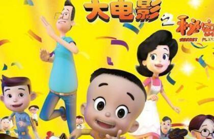 """""""大头儿子""""著作权纠纷案开庭杭州大头公司成被告"""